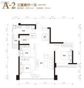 融创天府逸家3室2厅1卫83--94平方米户型图