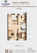 金域明珠2室2厅1卫85平方米户型图