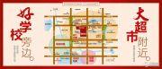 国际华城四期交通图