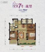 绿城西子田园牧歌3室2厅1卫90平方米户型图