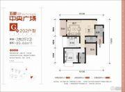 五象中央广场2室2厅2卫89平方米户型图
