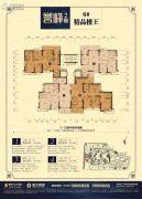 恒大华府2室2厅2卫122--156平方米户型图