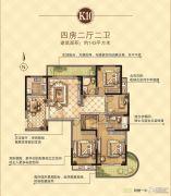 永隆城市广场4室2厅2卫143平方米户型图