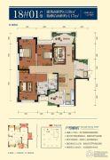 鼎盛・中央城3室2厅2卫120平方米户型图