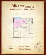 泰瑞名轩2室2厅1卫63平方米户型图