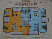 新地花园3室2厅1卫106平方米户型图