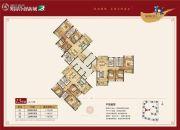 奥园合创新城0室0厅0卫130--133平方米户型图