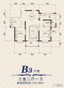 文兴水尚3室2厅1卫122平方米户型图