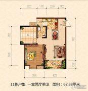 鸥鹏泊雅湾1室2厅1卫62平方米户型图