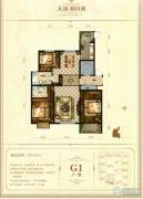 天成明月洲3室2厅2卫139平方米户型图