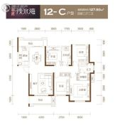 卓越浅水湾4室2厅2卫127平方米户型图