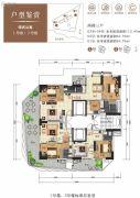 山海汇2室2厅2卫46--112平方米户型图