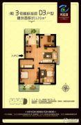 环龙湾2室1厅1卫0平方米户型图