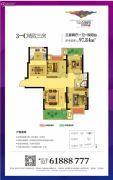 兰江公园里3室2厅1卫97平方米户型图