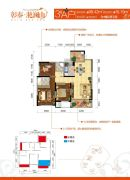 彰泰滟澜山3室2厅2卫98平方米户型图