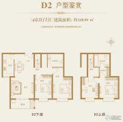 水木清华4室2厅2卫158平方米户型图