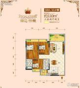 御江・帝景3室2厅2卫110平方米户型图