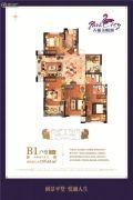 苏荷上郡4室2厅2卫155平方米户型图