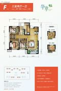 金地西沣公元3室2厅1卫87--89平方米户型图