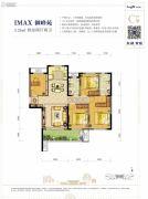 龙湖紫宸4室2厅2卫128平方米户型图
