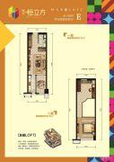 恒大悦公馆1室2厅1卫0平方米户型图