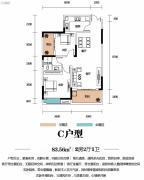 滨江一号2室2厅1卫83平方米户型图