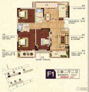 御景华庭3室2厅2卫135平方米户型图