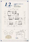 恒大照母山3室2厅2卫104平方米户型图