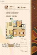 烟台开发区万达广场3室2厅1卫110平方米户型图