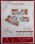 泷江翡翠城3室2厅2卫102平方米户型图