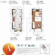 碧桂园・万象松湖2室2厅1卫0平方米户型图