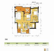 星光礼寓3室2厅2卫132--133平方米户型图