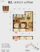 光大・玲珑郡3室2厅2卫91平方米户型图