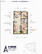 中国铁建国际城2室2厅1卫113平方米户型图