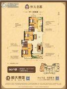 恒大名都3室2厅2卫127平方米户型图