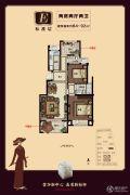 巨龙紫金玉澜2室2厅2卫84--92平方米户型图