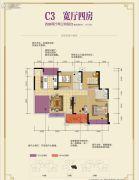 天誉珑城4室2厅2卫110平方米户型图