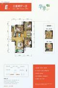 金地西沣公元3室2厅1卫89平方米户型图