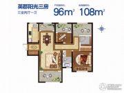 力高阳光海岸3室2厅1卫96平方米户型图