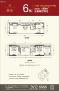 嘉霖・华禧3室2厅2卫65平方米户型图