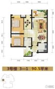 御景东城2室2厅1卫90平方米户型图