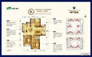 淮矿东方蓝海3室2厅2卫116平方米户型图