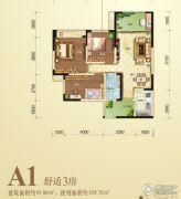 天成国际3室2厅1卫105平方米户型图