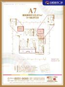 宝能城市广场4室2厅2卫122平方米户型图