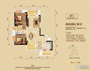 金融街融景城2室2厅2卫75--99平方米户型图