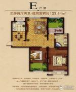 观澜尚城3室2厅2卫123平方米户型图