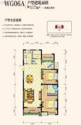 佳源巴黎都市3室2厅2卫117平方米户型图