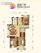 瑞金广场3室2厅2卫0平方米户型图