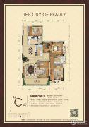万豪丽城5室2厅2卫235平方米户型图