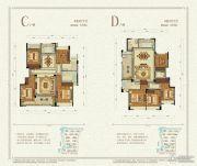 九洲绿城・翠湖香山4室2厅2卫144--138平方米户型图